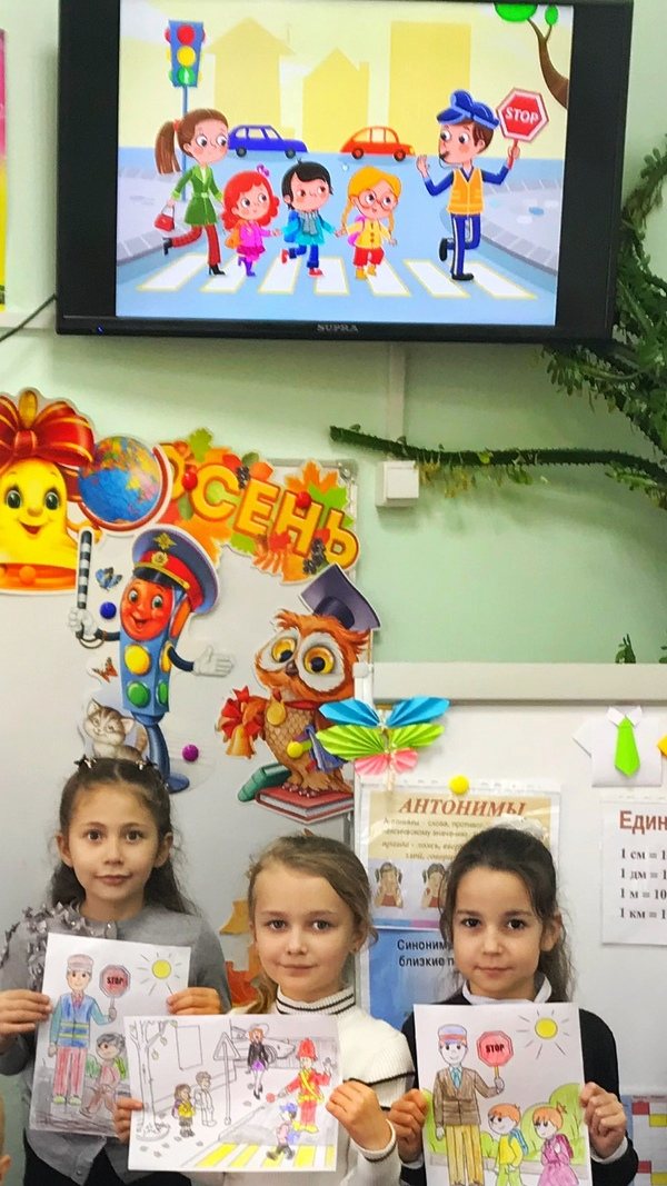 http://kamschoolfizic.ucoz.org/foto/FullSizeRender-11-11-19-09-50.jpg